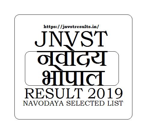 JNVST Result 2019 Bhopal