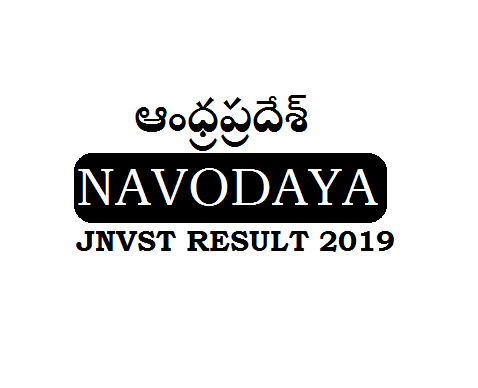 Navodaya Result 2019 AP Selected List