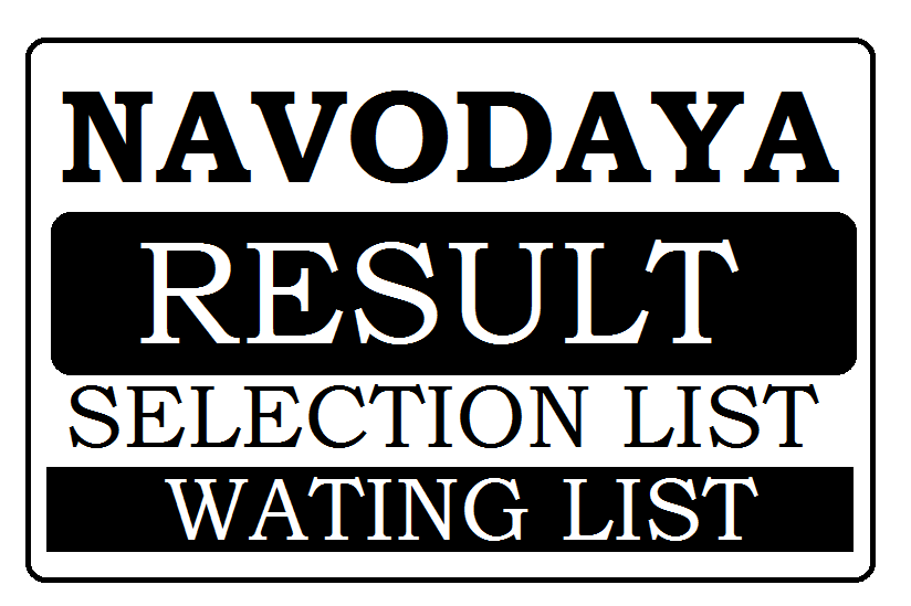 JNVST Korea Result 2020 Navodaya BaikUnthpur Selected List