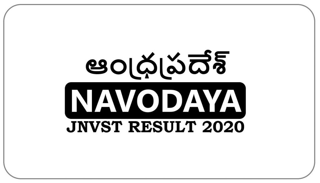 Navodaya Results 2020 Andhra Pradesh Selection List
