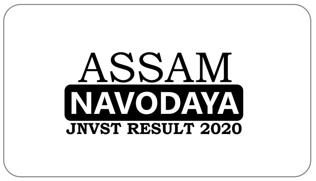 Navodaya Result 2020 Assam Selection List
