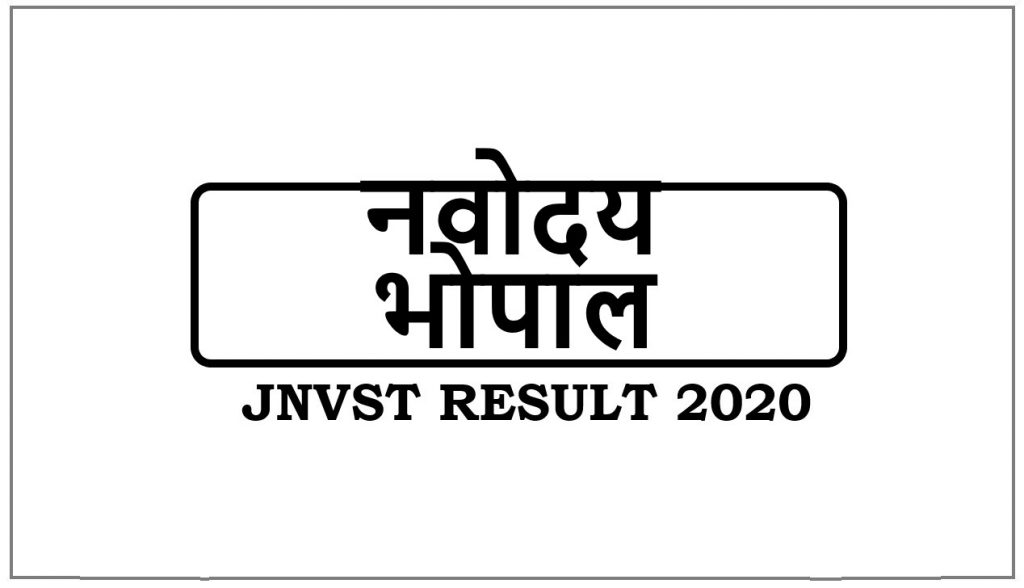Navodaya Result 2020 Bhopal Selection List