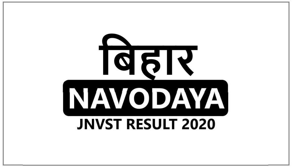 Navodaya Result 2020 Bihar Selected List