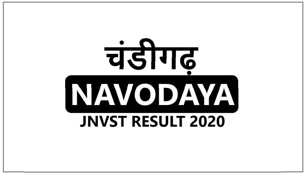 Navodaya Result 2020 Chandigarh Selection List