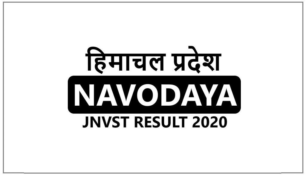 Navodaya Result 2020 Himachal Pradesh Selection List