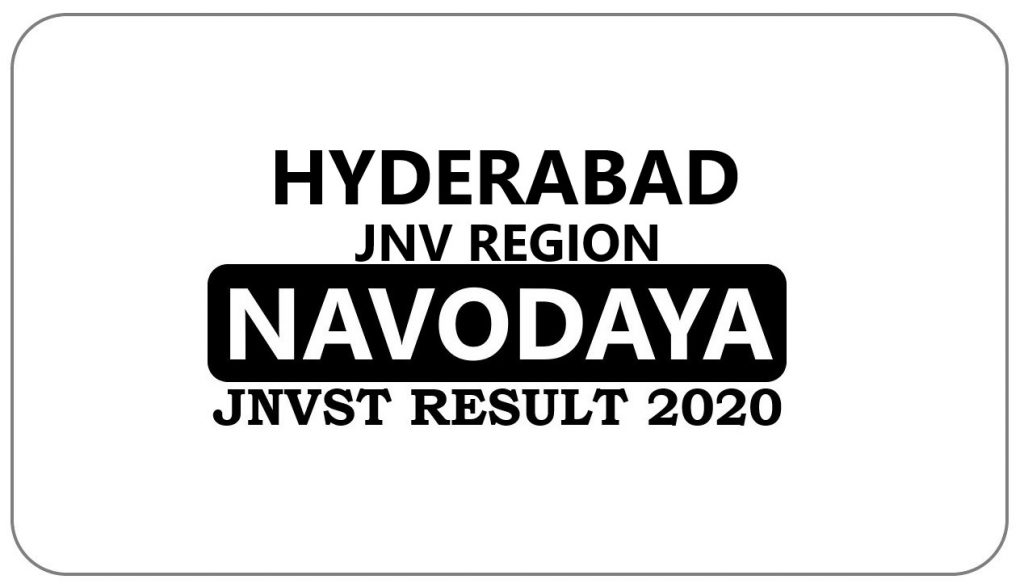 Navodaya Results 2020 Hyderabad Region or Zone Selection List