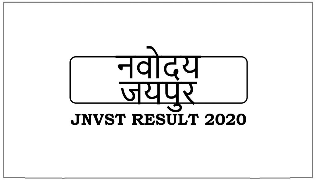 Navodaya Result 2020 Jaipur Selection List