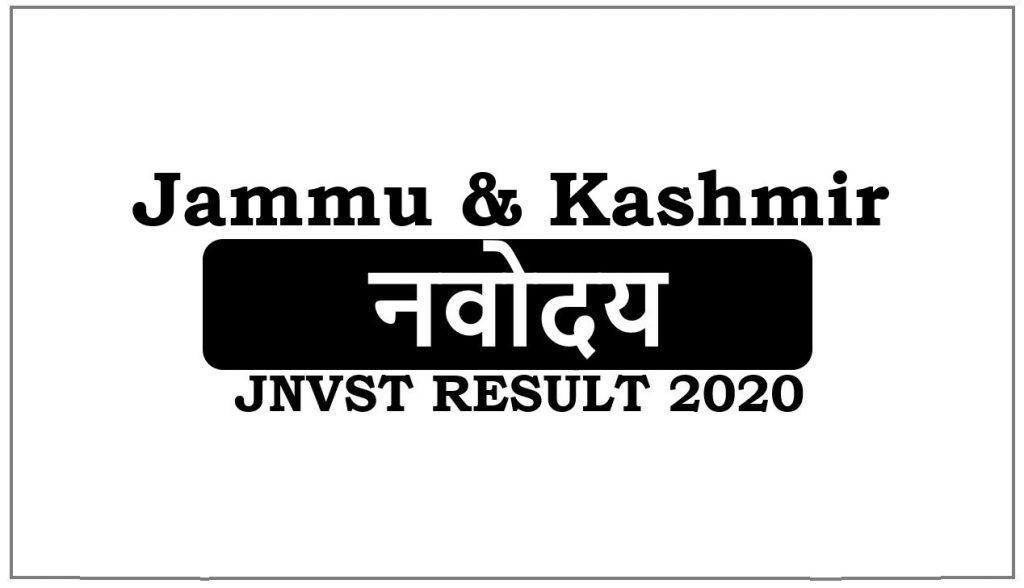 Navodaya Result 2020 Jammu & Kashmir