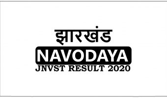 Navodaya Result 2020 Jharkhand Selection List