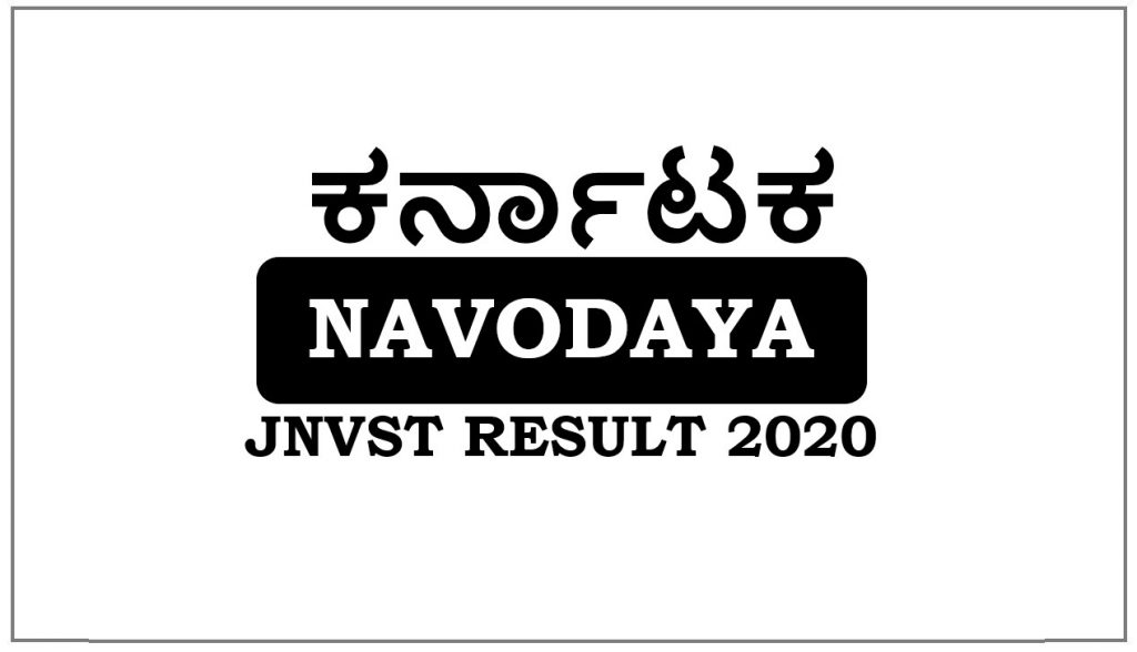 Navodaya Result 2021 Karnataka Selection List