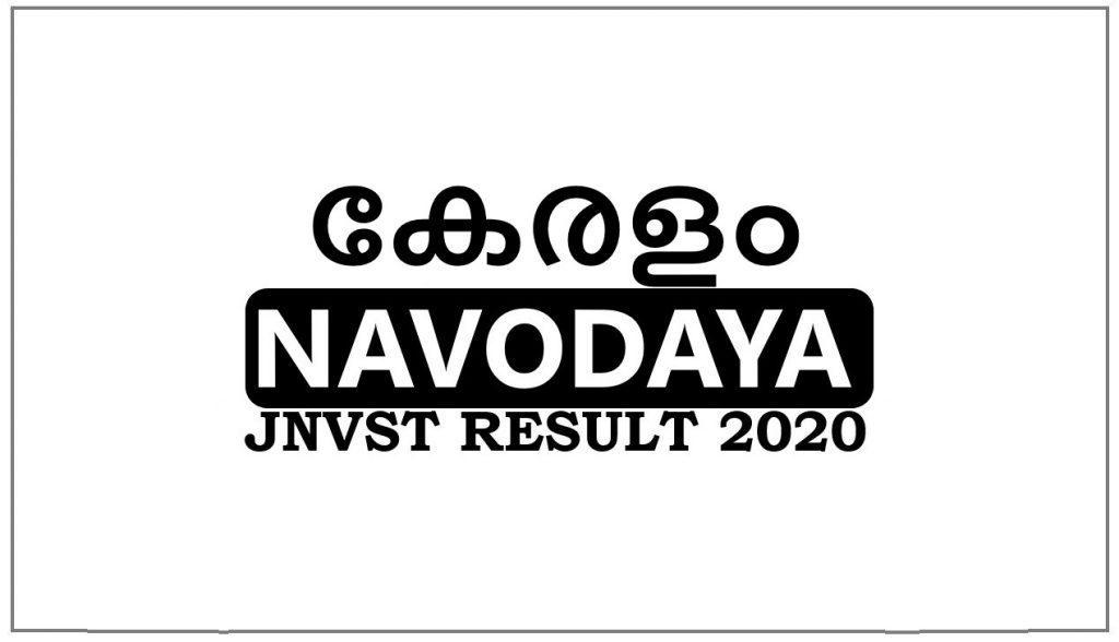 Navodaya Result 2020 Kerala Selection List
