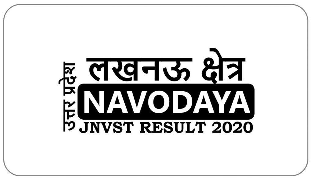 Navodaya Result 2020 Lucknow Region Selection List