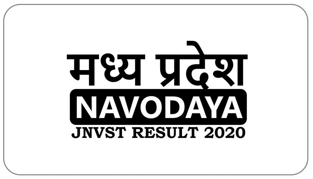 Navodaya Result 2021 Madhya Pradesh Selection List