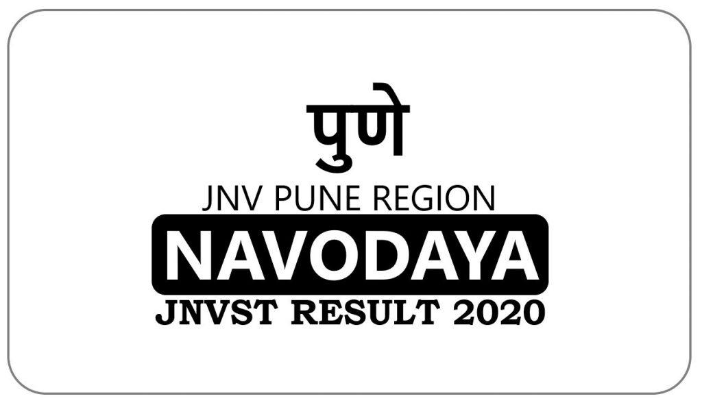 Navodaya Result 2021 Pune Region Selection list