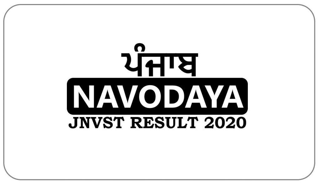Navodaya Result 2020 Pubjan Selection List