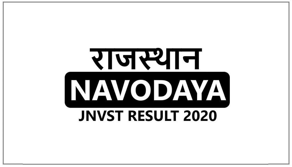 Navodaya Result 2020 Rajasthan