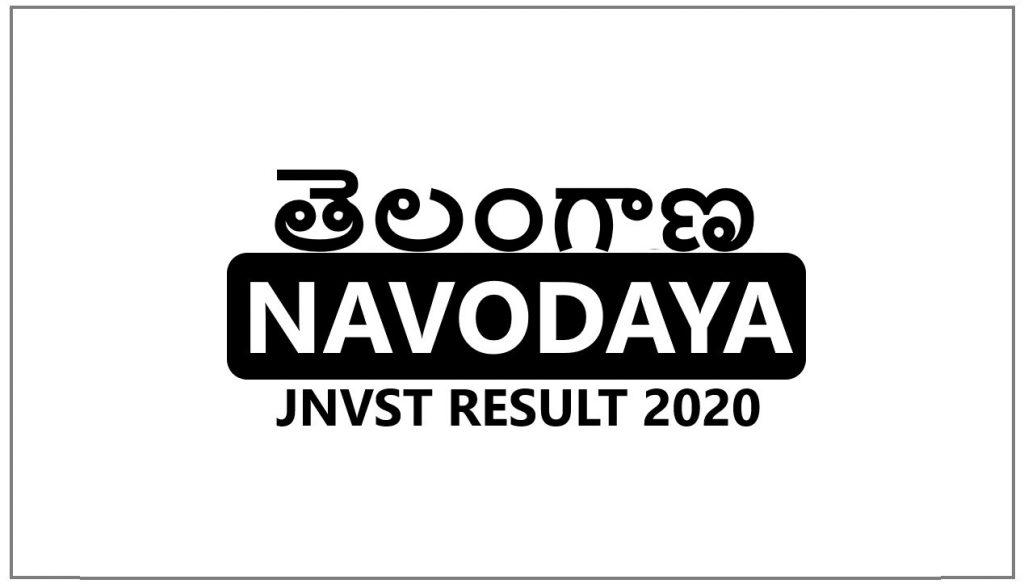 Navodaya Result 2020 Telangana Selection List