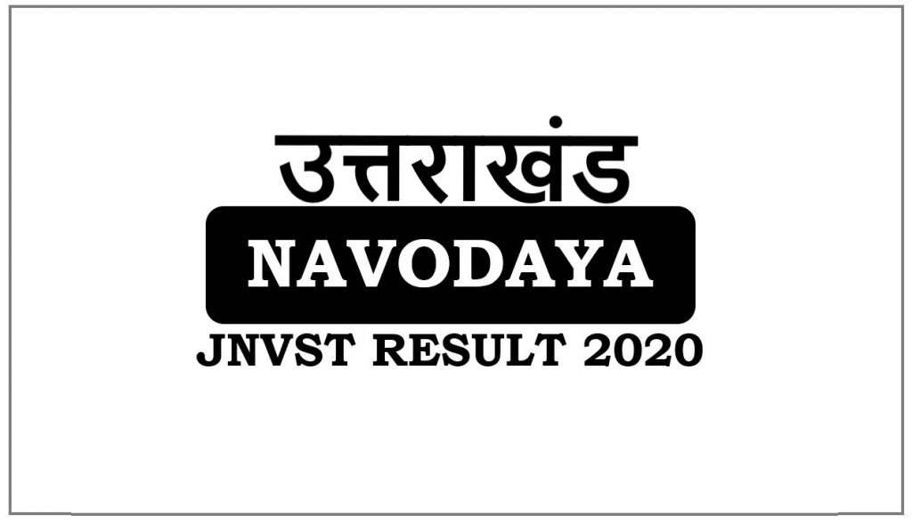 Navodaya Result 2020 Uttarakhand or Uttaranchal Selection List
