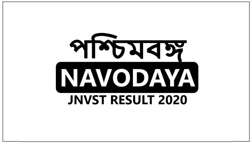Navodaya Result 2021 West Bengal Selection List