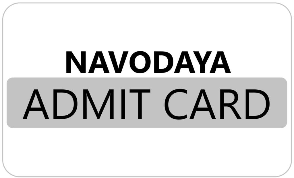 Navodaya Admit Card 2021